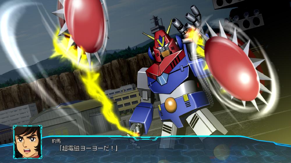 スーパーロボット大戦30 【PS4ゲームソフト】_3
