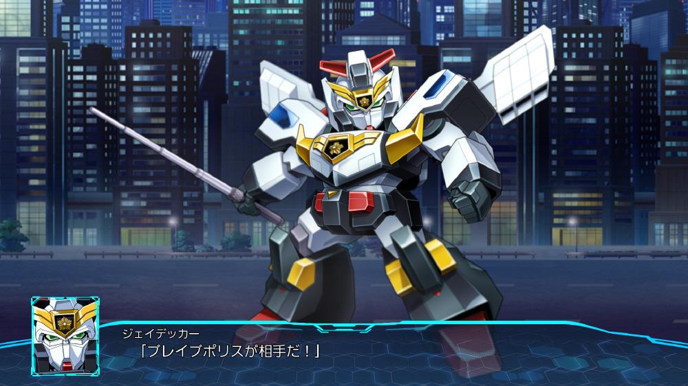 スーパーロボット大戦30 【PS4ゲームソフト】_5