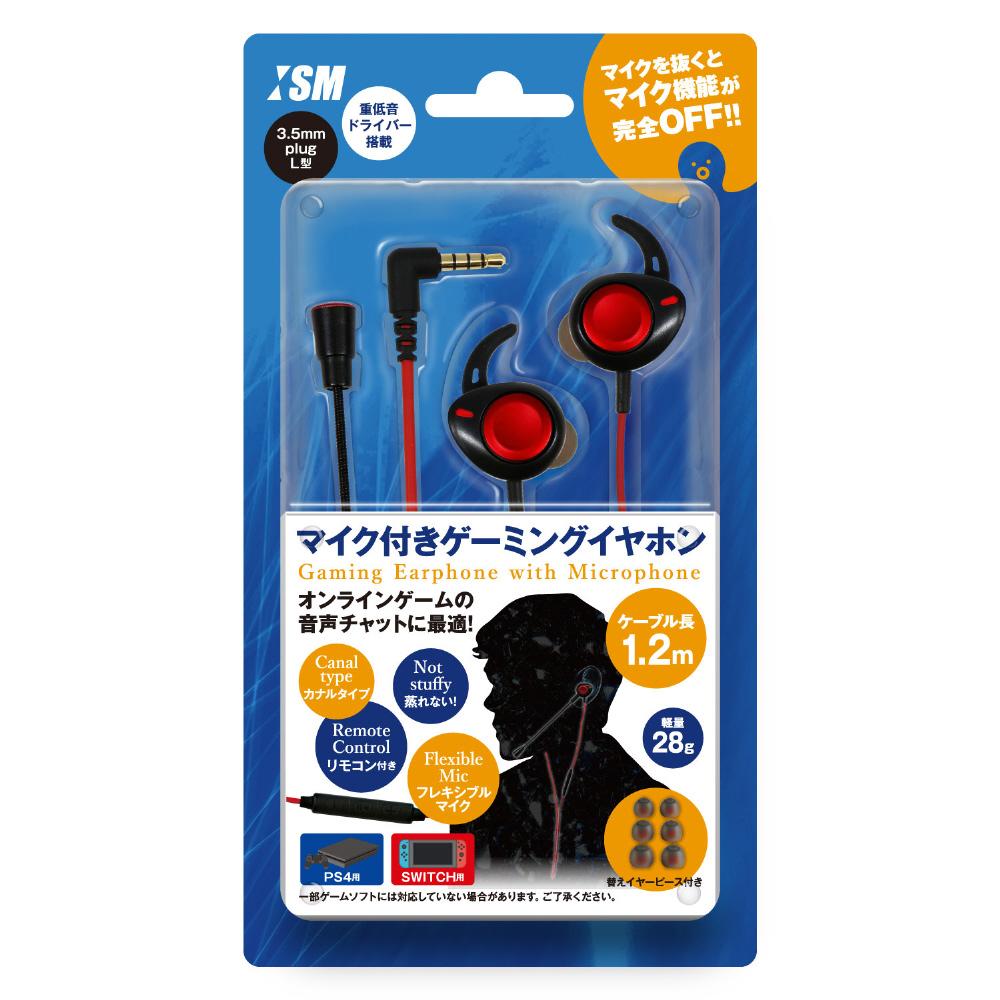 マイク付きゲーミングイヤホン [ISM-4P048] [PS4/Switch]