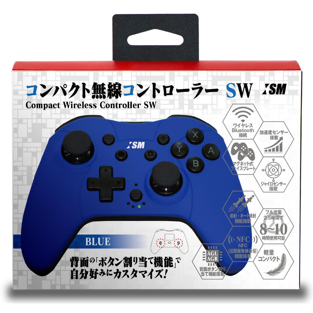 コンパクト無線コントローラーSW BLUE ISMSW071  BLUE ISMSW071
