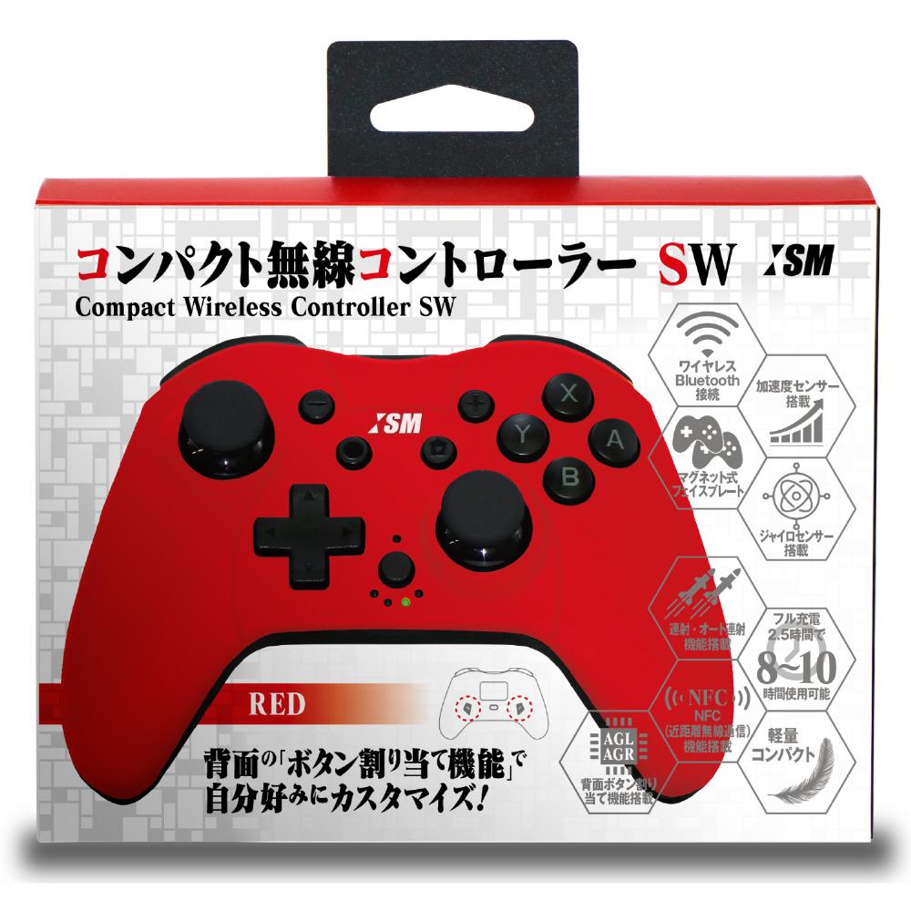 コンパクト無線コントローラーSW RED ISMSW072  RED ISMSW072