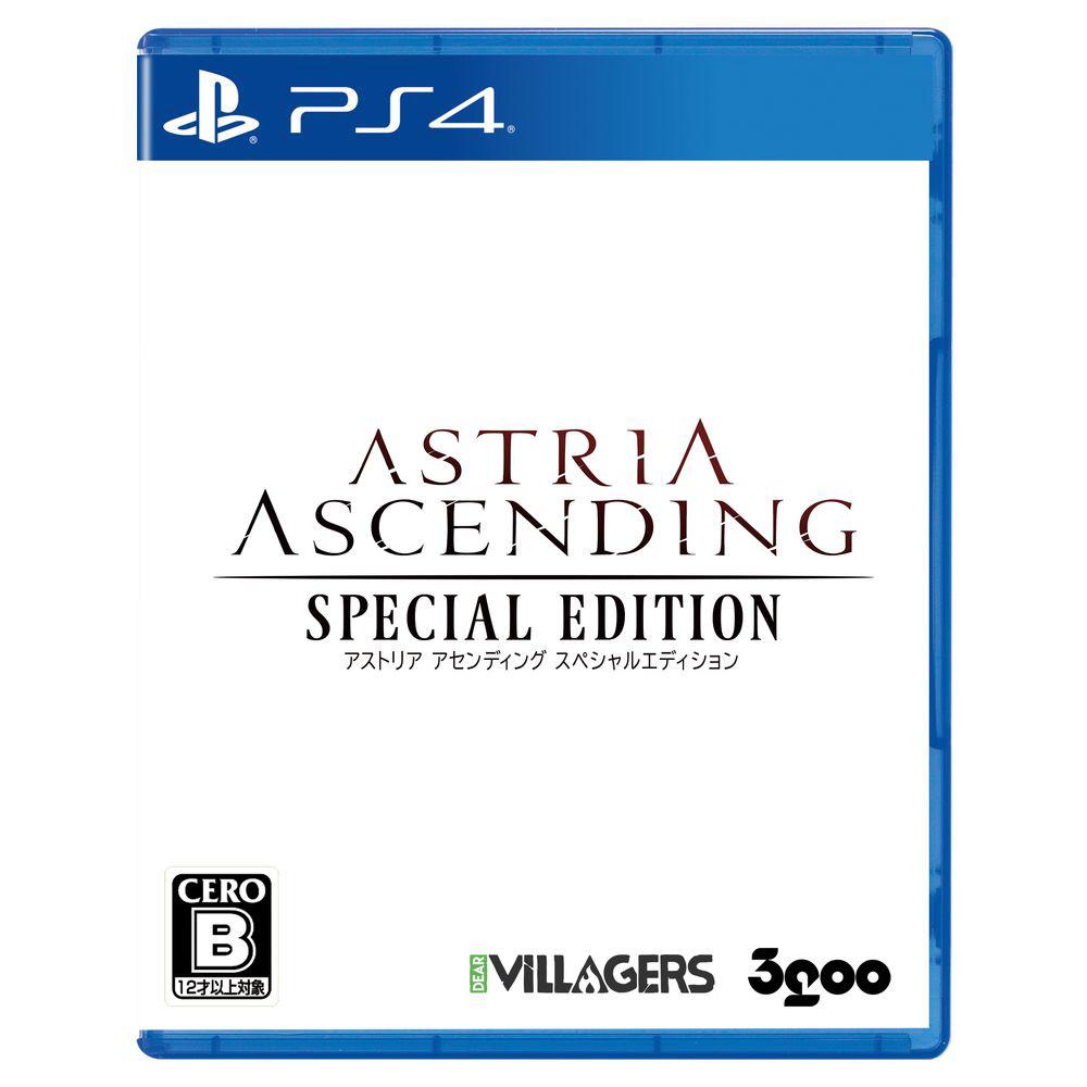 アストリア アセンディング スペシャルエディション 【PS4ゲームソフト】