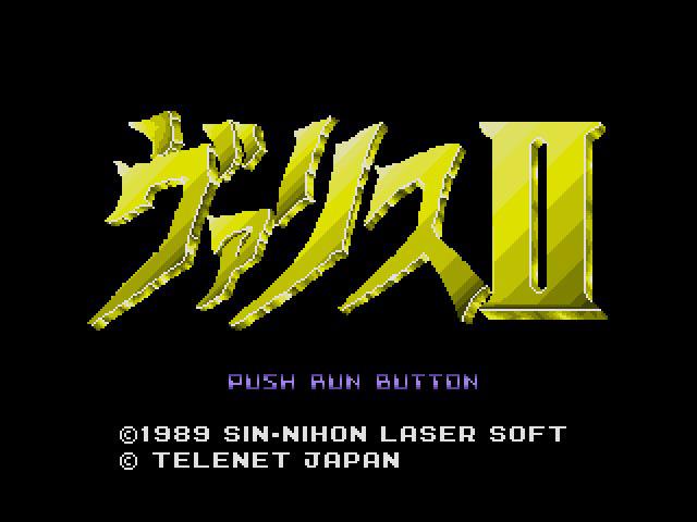 【特典対象】 夢幻戦士ヴァリスCOLLECTION 【Switchゲームソフト】 ◆ソフマップ特典「オリジナルB2タペストリー」_7