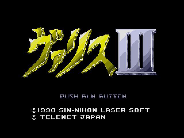 【特典対象】 夢幻戦士ヴァリスCOLLECTION 【Switchゲームソフト】 ◆ソフマップ特典「オリジナルB2タペストリー」_10