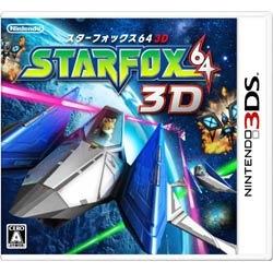 スターフォックス64 3D【3DSゲームソフト】   [ニンテンドー3DS]