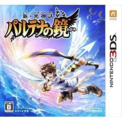 新・光神話 パルテナの鏡 【3DSゲームソフト】