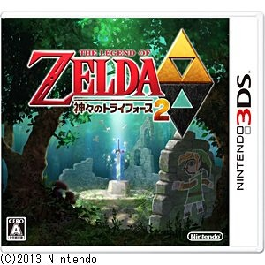 ゼルダの伝説 神々のトライフォース2【3DSゲームソフト】   [ニンテンドー3DS]