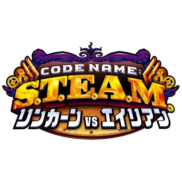 【在庫限り】 Code Name: S.T.E.A.M. リンカーンVSエイリアン【3DSゲームソフト】   [ニンテンドー3DS]