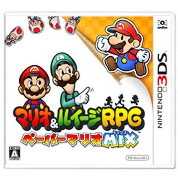 【在庫限り】 マリオ&ルイージRPG ペーパーマリオMIX 【3DSゲームソフト】