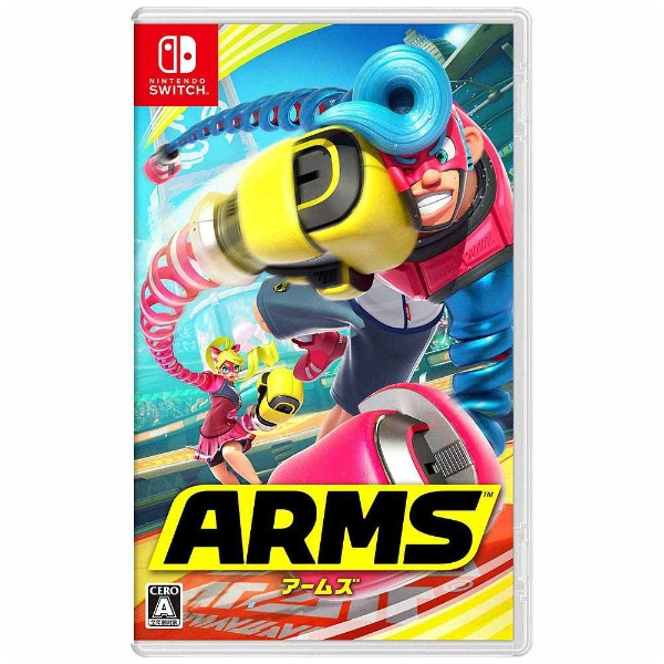 ARMS (アームズ) 【Switchゲームソフト】