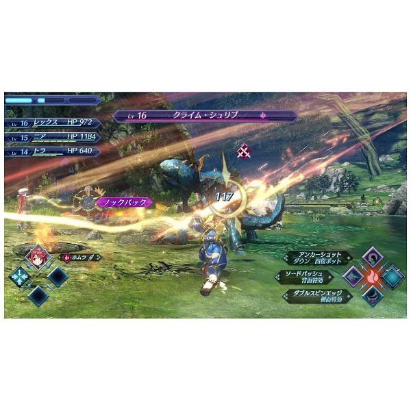 Xenoblade2 (ゼノブレイド2) 通常版 【Switchゲームソフト】_7