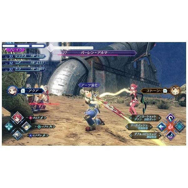 Xenoblade2 (ゼノブレイド2) 通常版 【Switchゲームソフト】_8