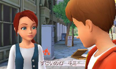 〔中古品〕名探偵ピカチュウ   [ニンテンドー3DS]_1