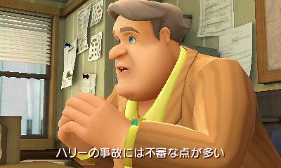 〔中古品〕名探偵ピカチュウ   [ニンテンドー3DS]_3