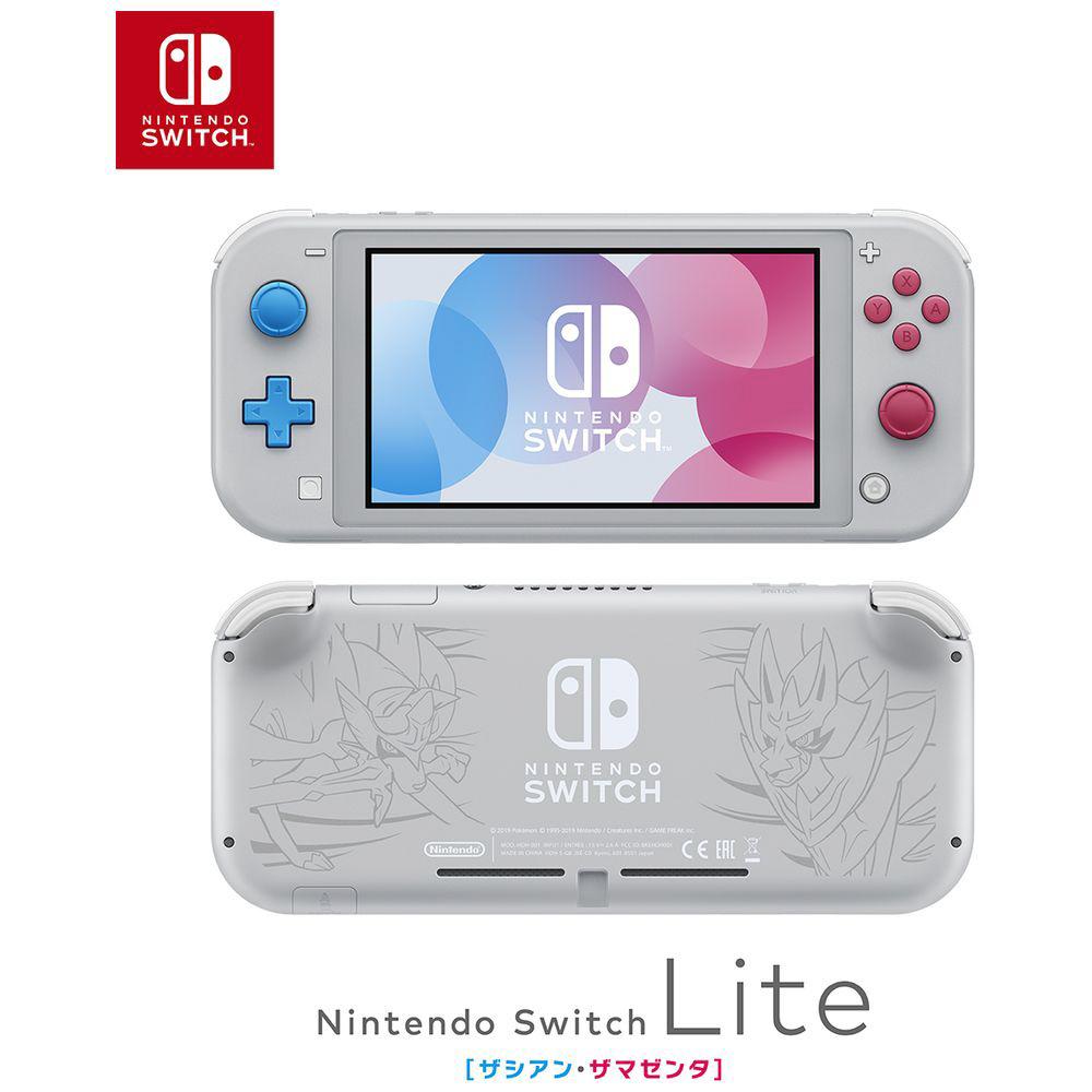 Nintendo Switch Lite ザシアン・ザマゼンタ [ゲーム機本体] [HDH-S-GBZAA]