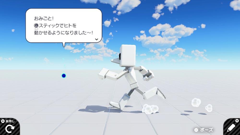 ナビつき! つくってわかる はじめてゲームプログラミング 【Switchゲームソフト】_6
