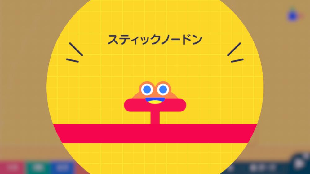 ナビつき! つくってわかる はじめてゲームプログラミング 【Switchゲームソフト】_7
