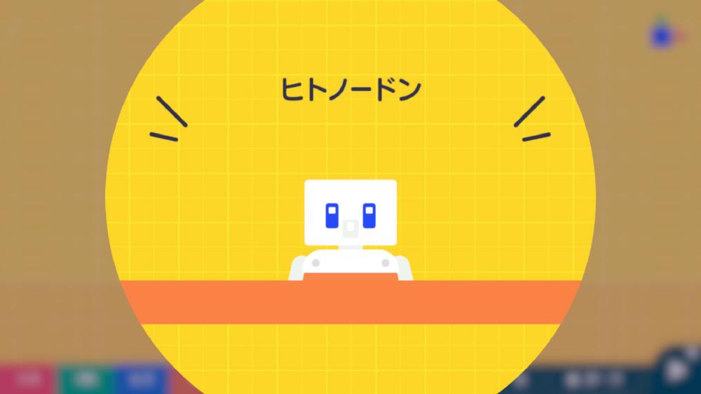 ナビつき! つくってわかる はじめてゲームプログラミング 【Switchゲームソフト】_10