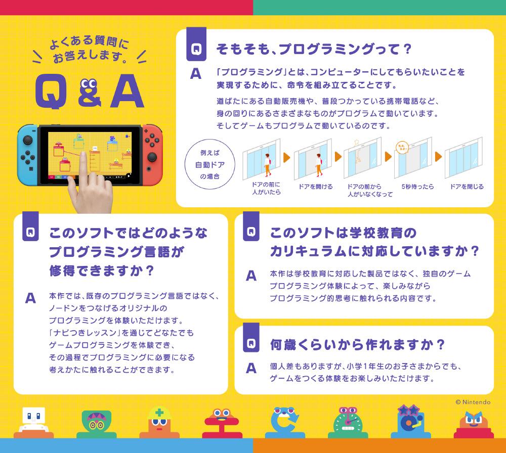 ナビつき! つくってわかる はじめてゲームプログラミング 【Switchゲームソフト】_14