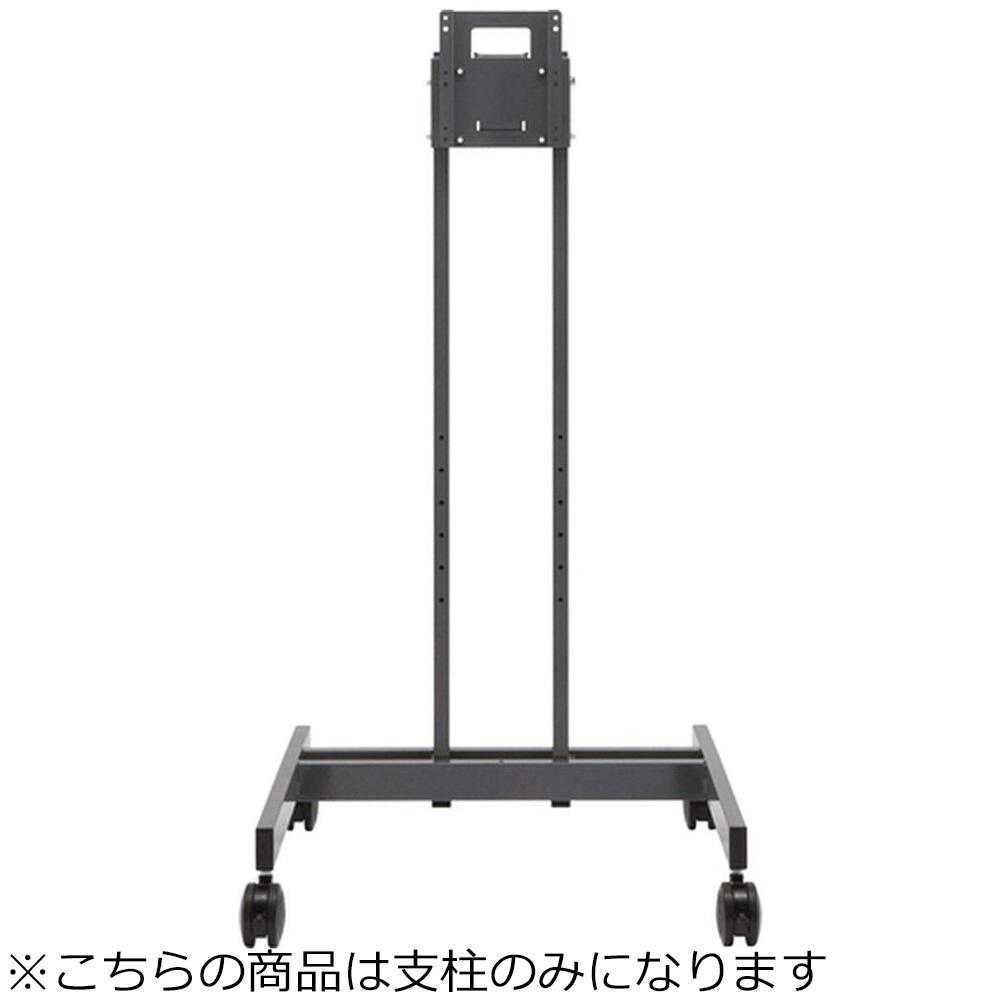 モニタースタンド[1台]カンタンサイネージ用 ST-HK-0257V2M-2