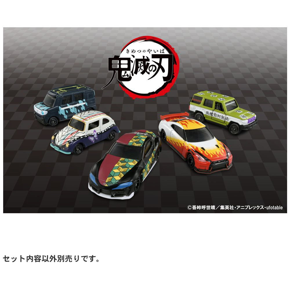 【店頭併売品】 鬼滅の刃トミカ vol.2 06 冨岡 義勇_2