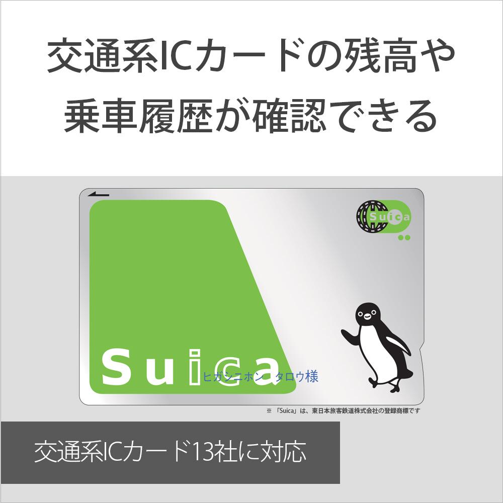 PaSoRi(パソリ) RC-S380(非接触ICカードリーダーライター/USB)_2