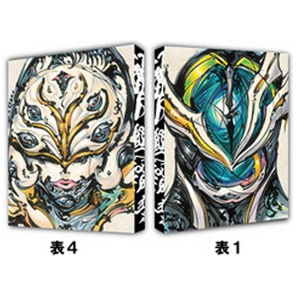 衝撃ゴウライガン!! オリジナル版 Vol.2 BD