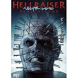 ヘルレイザー:レベレーション DVD