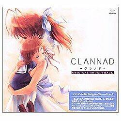 〔音楽CD〕 CLANNAD(クラナド) 「Original SoundTrack」