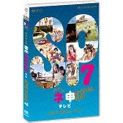 AKB48 ネ申テレビ スペシャル 〜もぎたて研究生inグアム〜 【DVD】   [DVD]