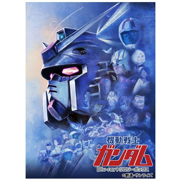 〔中古品〕劇場版 機動戦士ガンダム Blu-ray トリロジーボックス(期間限定生産) 【ブルーレイ】