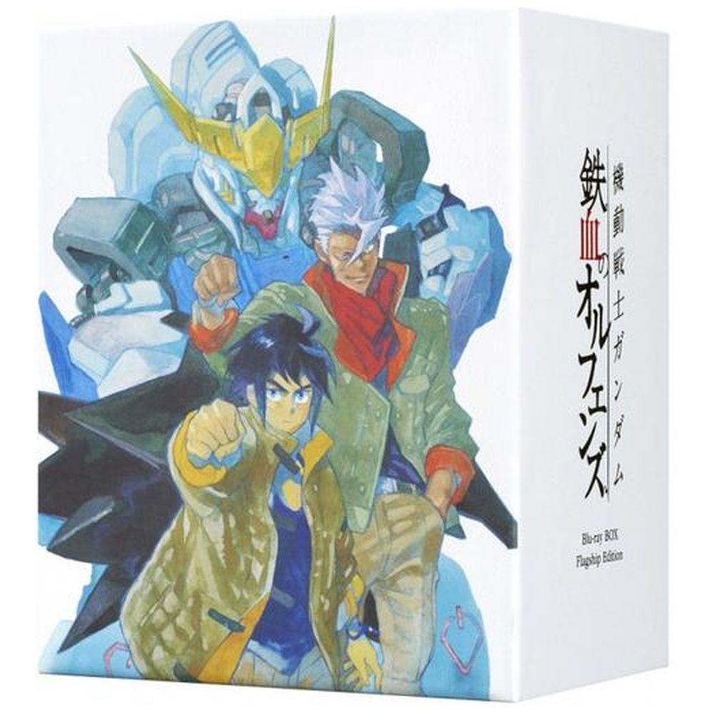 機動戦士ガンダム 鉄血のオルフェンズ Blu-ray BOX Flagship Edition (初回限定生産) BD
