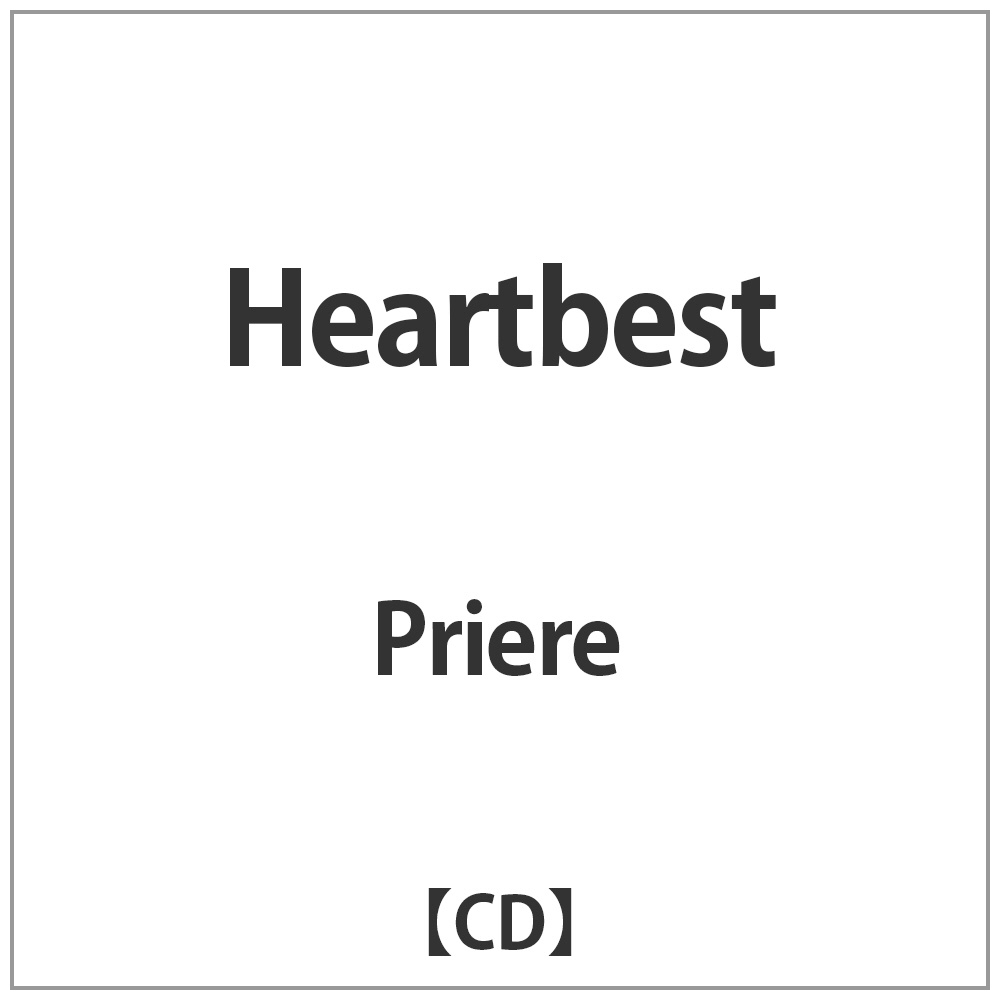 Priere/Heartbest 【CD】   [CD]