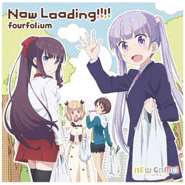 fourfolium(高田憂希、山口愛、戸田めぐみ、竹尾歩美) / NEW GAME! EDテーマ「Now Loading!!!!」 CD