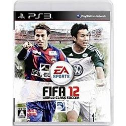 FIFA12 ワールドクラスサッカー【PS3】   [PS3]