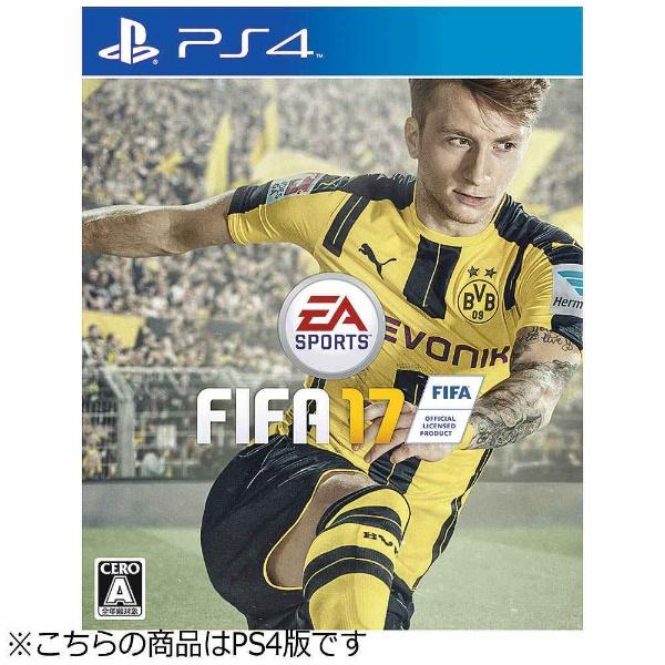 〔中古品〕FIFA 17 【PS4】