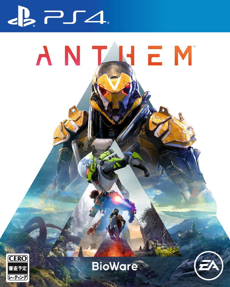 〔中古品〕 Anthem Legion of Dawn Edition 【PS4】