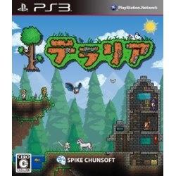 【在庫限り】 テラリア 【PS3ゲームソフト】