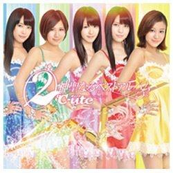 ℃-ute / 2℃-ute 神聖なるベストアルバム 初回DVD付B CD