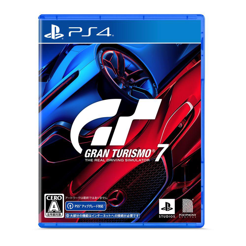 グランツーリスモ7 【PS4ゲームソフト】