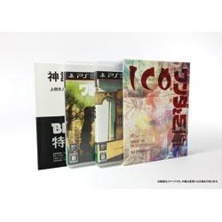 〔中古品〕ICO/ワンダと巨像 Limited Box 【PS3】