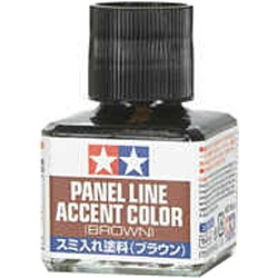 墨入れ用塗料 ブラウン