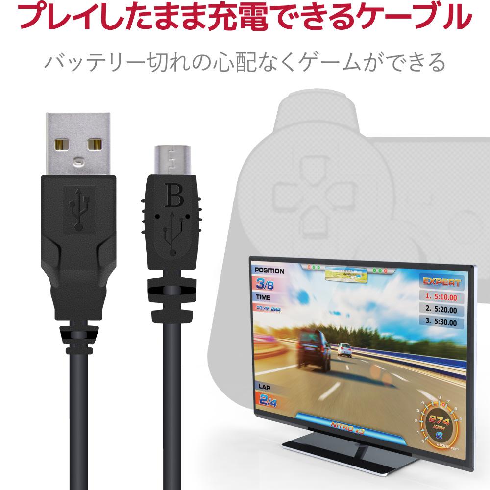 USB2.0ケーブル micro-Bタイプ for PlayStation4 2m 【PS4】 [GM-U2CAMB20BK]_2