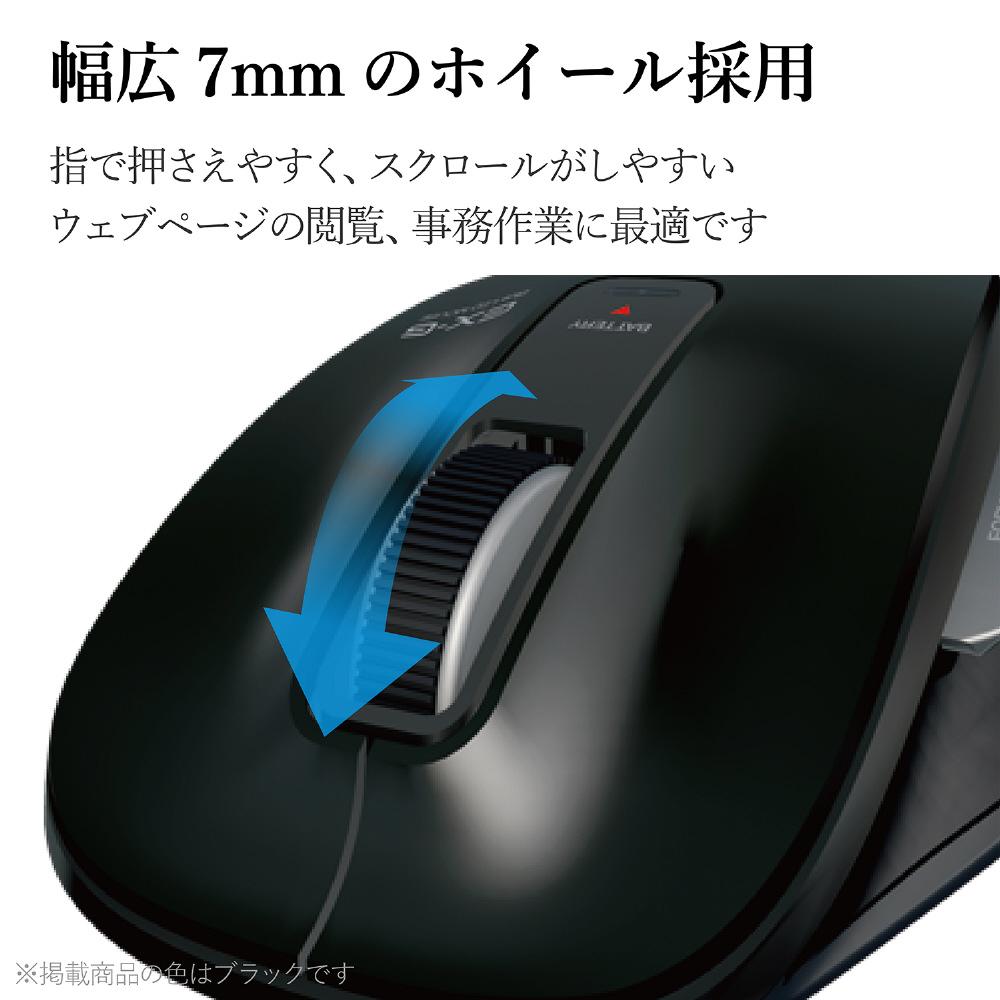 M-XGL10DBBK ワイヤレスマウス(BlueLED/2.4GHz/USB/5ボタン/ブラック/PS5対応) [無線マウス・ブルーLED方式]_2