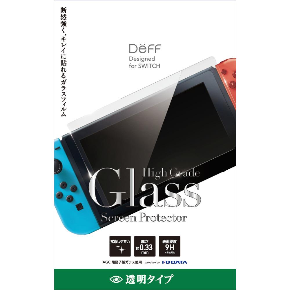 任天堂スイッチ用ガラスフィルム 透明タイプ [Switch] [BKS-NSG3F] 【ビックカメラグループオリジナル】