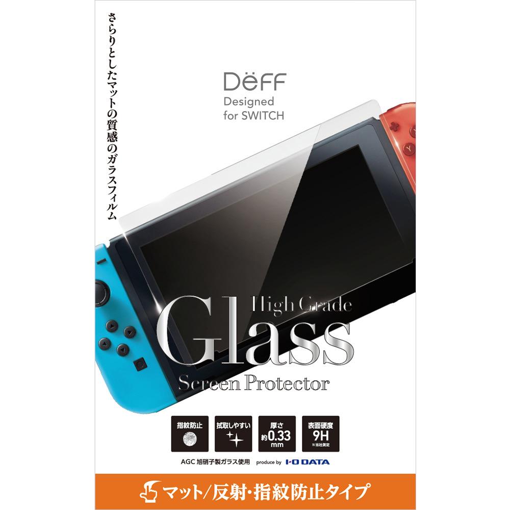 任天堂スイッチ用ガラスフィルム マット/反射・指紋防止タイプ [Switch] [BKS-NSM3F] 【ビックカメラグループオリジナル】