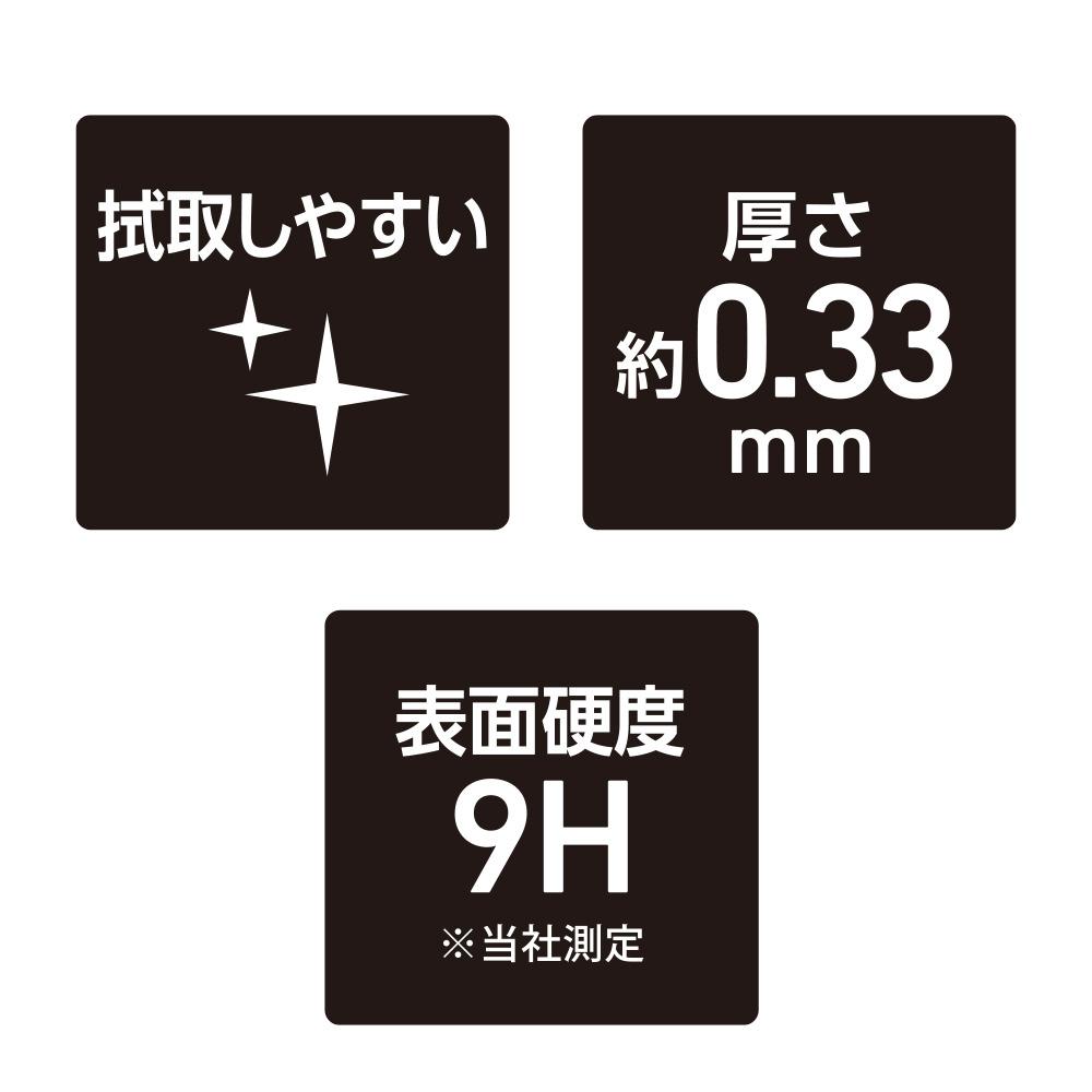 任天堂スイッチ用ガラスフィルム マット/反射・指紋防止タイプ [Switch] [BKS-NSM3F] 【ビックカメラグループオリジナル】_4