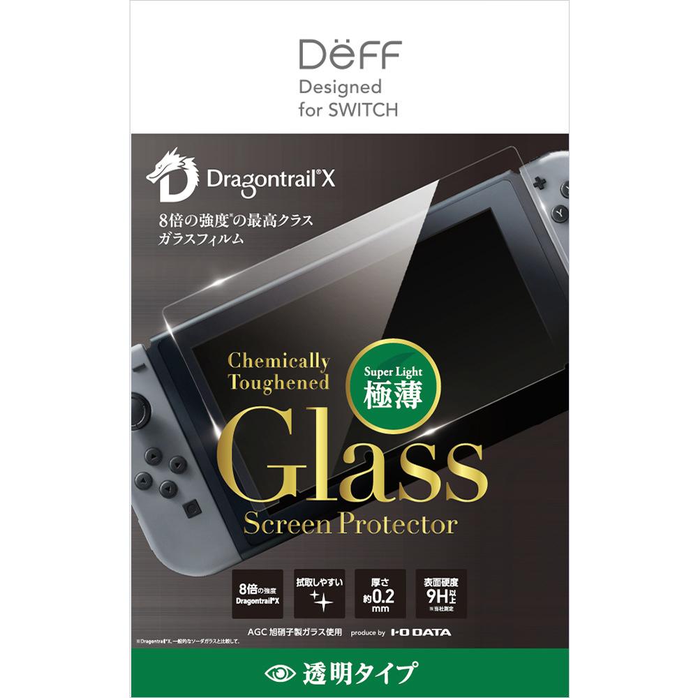 任天堂スイッチ用ガラスフィルム 8倍の強度ドラゴントレイルX 透明タイプ [Switch] [BKS-NSG2DF] 【ビックカメラグループオリジナル】