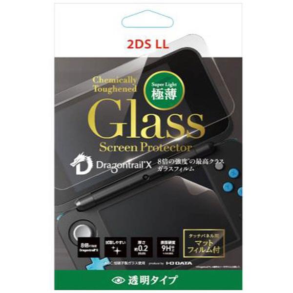 【在庫限り】 2DS LL用ガラスフィルム ドラゴントレイルX 透明タイプ  タッチパネル用マットフィルム付 [BKS-2DSLLG2DF] 【ビックカメラグループオリジナル】