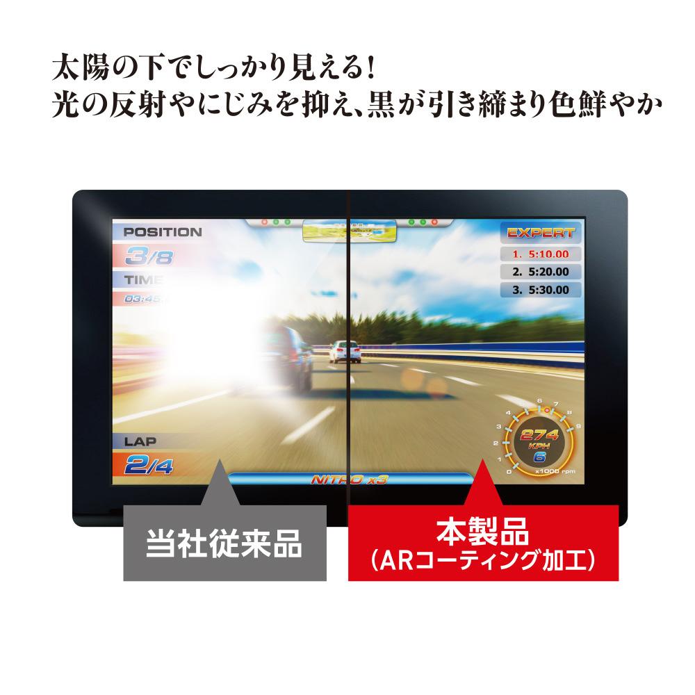 【ビックカメラグループオリジナル】 任天堂Switch用 ガラスフィルム ARコート対応 透明タイプ [BKS-NSG3AF]_2